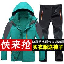 冬季冲锋衣男女三合一两件套加绒加厚透气保暖西藏登山服衣裤套装
