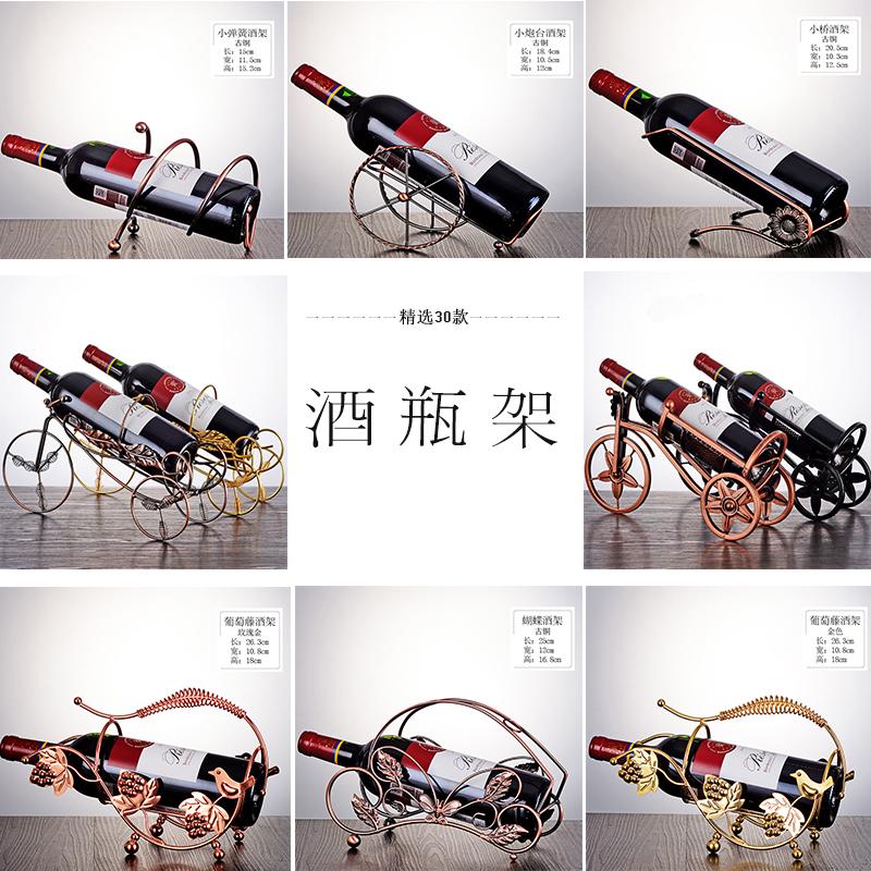 创意红酒架葡萄酒瓶架子铁艺酒架家用现代简约酒柜装饰红酒架摆件