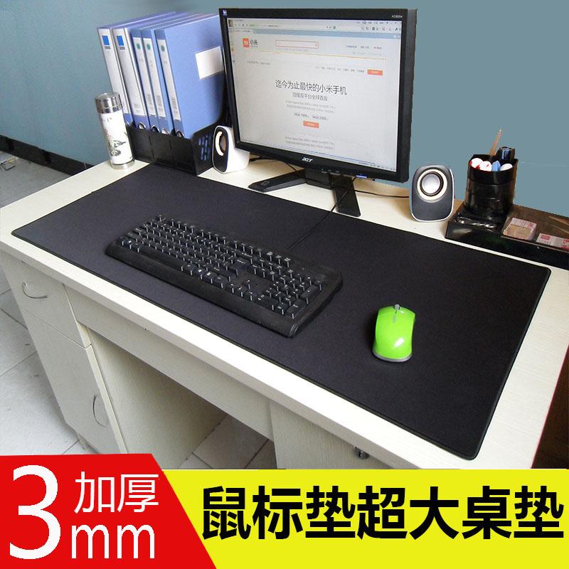 包邮 锁边办公电脑桌垫 超大鼠标垫 加厚笔记本垫 游戏键盘垫橡胶