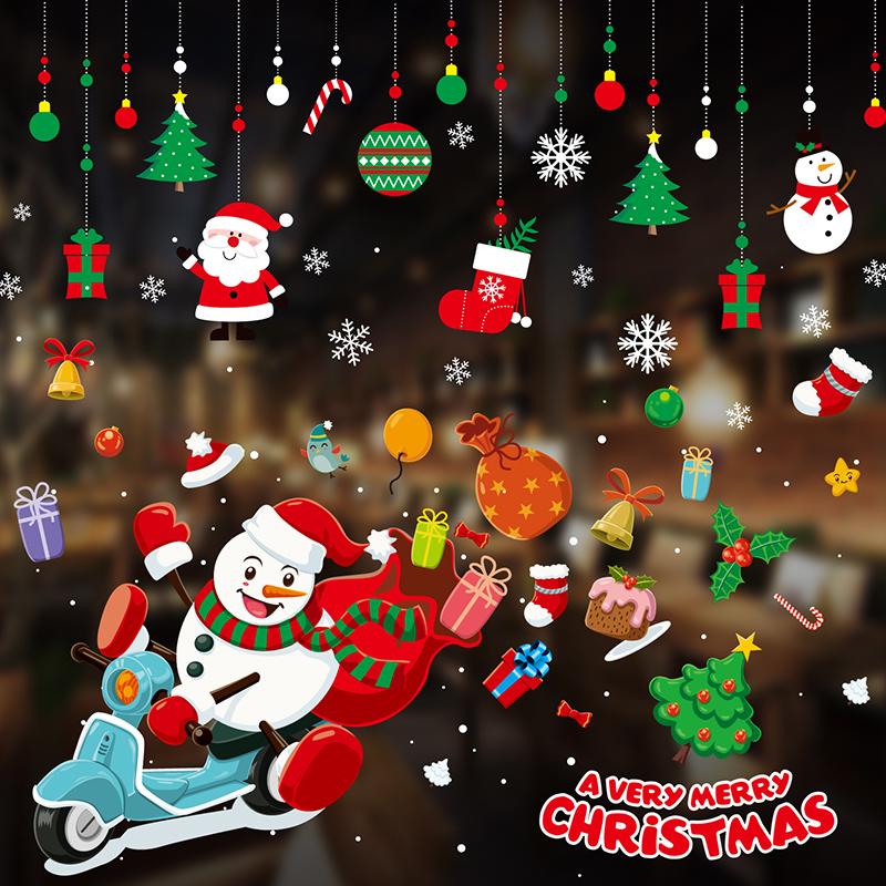 圣诞贴纸静电贴店面玻璃橱窗店铺氛围圣诞节装饰品圣诞树场景布置