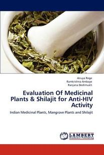 【预售】Evaluation of Medicinal Plants & Shilajit for