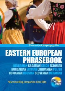 【预售】Eastern European Phrasebook, 3rd