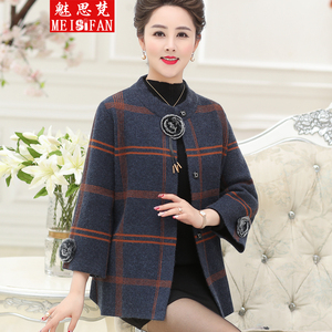 Mother winter knit cardigan jacket middle-aged women's autumn and winter coat middle-aged and elderly women's broad wife tops