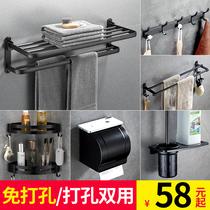 層三層浴室洗澡淋浴房壁掛免打孔3加厚不鏽鋼毛巾架衛生間置物架