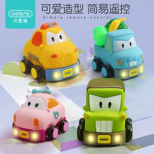 咔宝遥控汽车儿童小型四驱电动玩具遥控车宝宝迷小迷你小男孩女孩