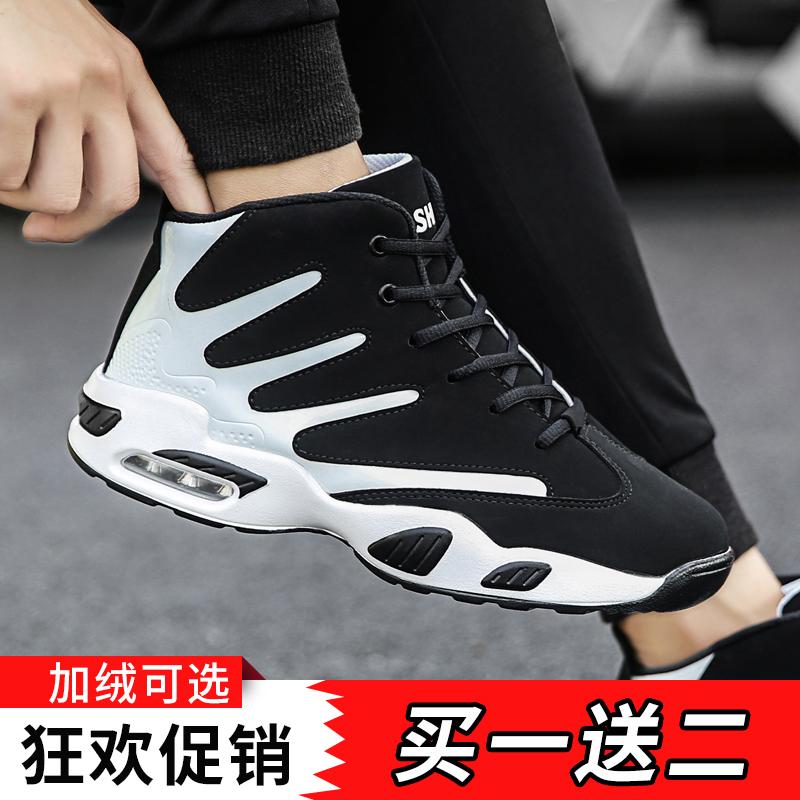 鞋子男韩版潮流运动鞋百搭学生加绒休闲男鞋秋冬季2017新款跑步鞋