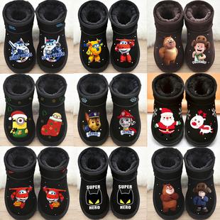 儿童雪地靴男2018冬季新款男童保暖靴子卡通童鞋真皮加厚短靴棉靴