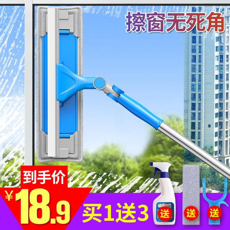 擦玻璃器伸缩杆双面擦窗神器玻璃刷刮搽高楼清洁清洗窗户工具家用