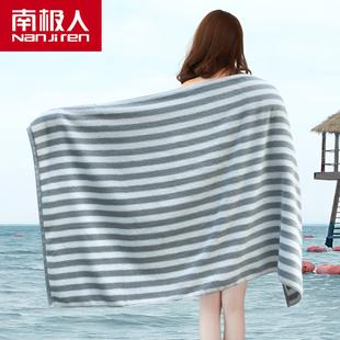 南极人纯棉浴巾500g加厚加大全棉成人男女可爱儿童韩版强吸水柔软