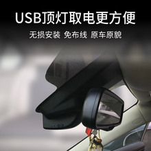 Geely Bo Yue driving recorder 2018 models Lingke 01 02 Borui 18 Emgrand GS car gl dedicated USB