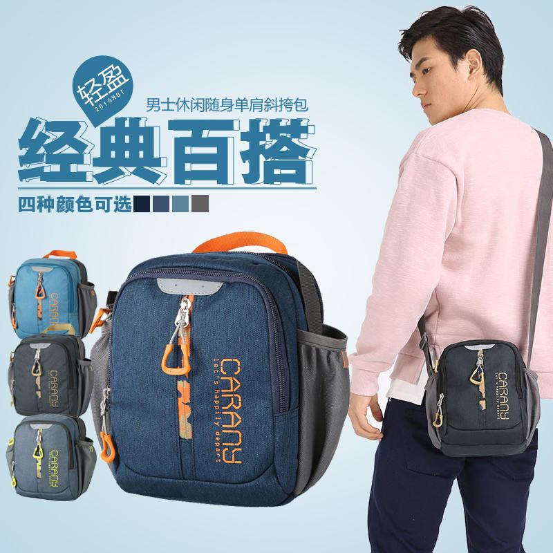 卡拉羊单肩包男士休闲运动旅游背包竖款迷你斜挎包男包斜跨小包包