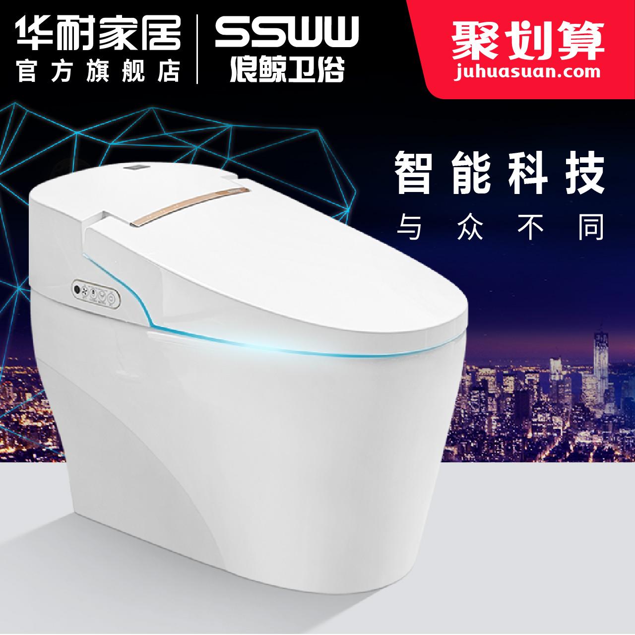 浪鲸卫浴多功能智能马桶EICO501新品马桶遥控智能冲洗马桶一体式