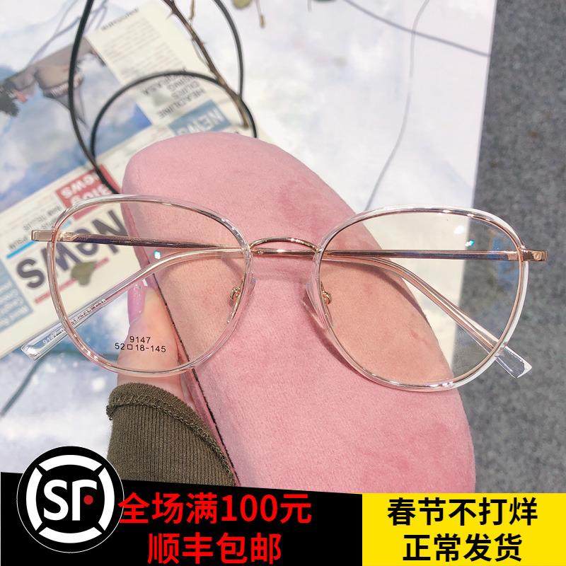 小红书同款防辐射防蓝光透明近视眼镜女潮护眼平光镜网红款眼镜框