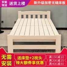 午休折叠床出租房屋实木单人床1.2米便携家用儿童小简易双人硬板