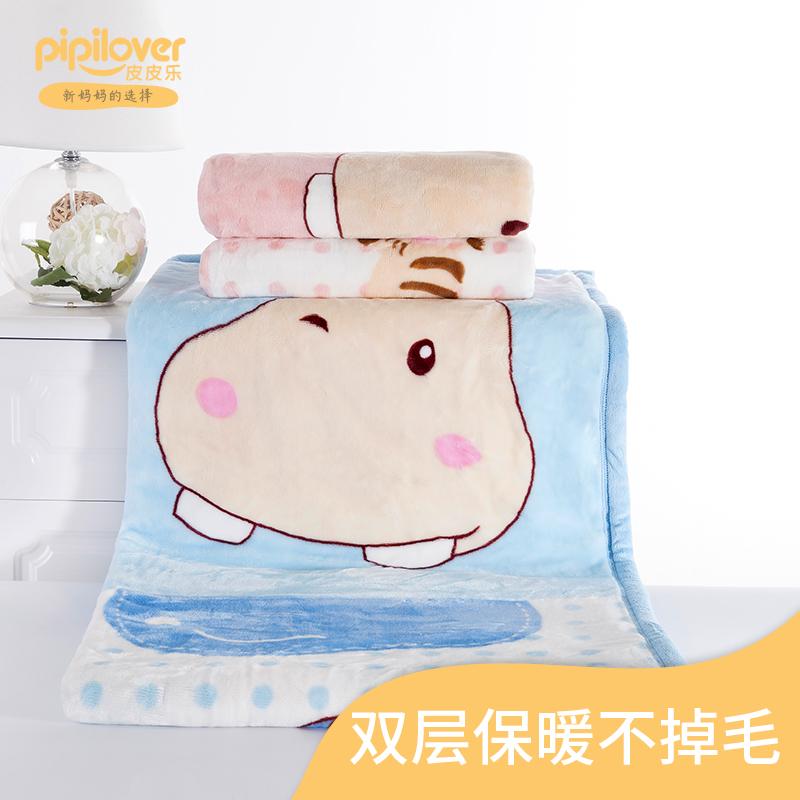 婴儿毛毯双层加厚云毯新生儿童宝宝推车盖毯春秋季幼儿园小被子