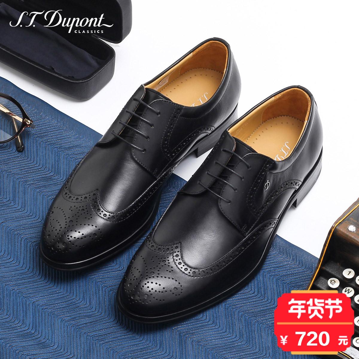 S.T. Dupont/都彭 布洛克雕花男鞋舒适休闲商务正装皮鞋G15120008