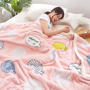 加厚珊瑚毯子床单人午睡空调沙发小被子夏天薄款毛巾盖法兰绒毛毯