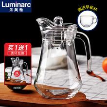 乐美雅耐高温wa3容量玻璃an壶耐热八角壶家用鸭嘴壶