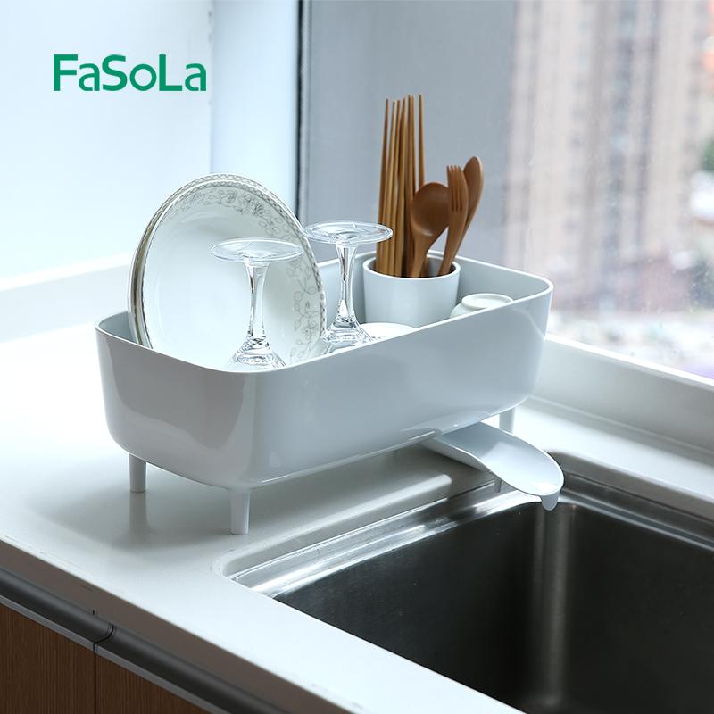 日本Fasola厨房沥水架碗碟架家用水槽沥水篮台面置物收纳架滤水架