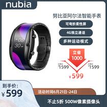 努比亚阿尔法柔性屏智能手表4G上网多功能电话运动心率穿戴蓝牙手表长续航男女黑科技腕机alpha