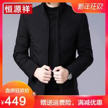 Куртка пуховик мужская фото