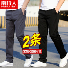 Men's casual pants and plush pants men's autumn and winter ulzzang winter loose straight pants all over men's pants pants pants
