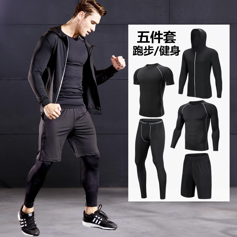健身服男套装跑步运动服短袖夏速干衣紧身衣篮球训练三件套健身房