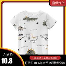 韩款童装夏季男童t恤2021新3712宝宝短73 中(小)宝宝体恤半袖