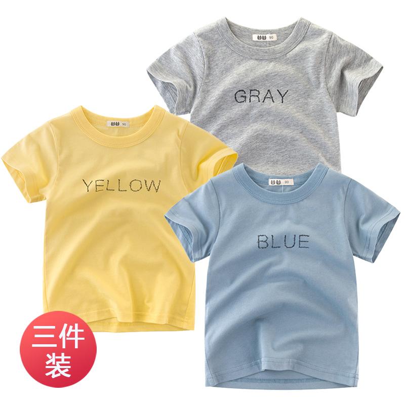 2018新款童装夏装男童T恤纯棉儿童短袖宝宝上衣圆领三件装包邮