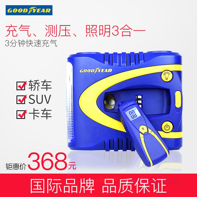 固特异 汽车车载充气泵 预设胎压自动充气机胎压计轮胎车用打气泵