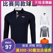 PGM Golf Apparel Men's Long Sleeve T-shirt Autumn and Winter Warm Clothing Competition with Customized LOGO