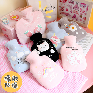 Cute cartoon plush water-filled hot water bottle female student creative carry warm hands warm feet removable rubber warm baby