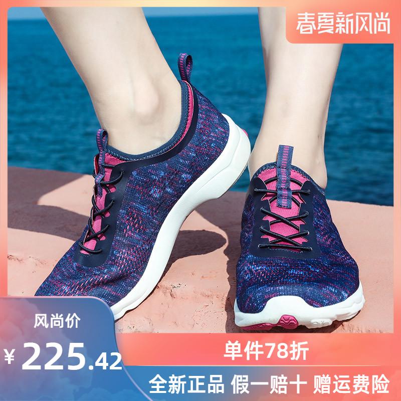 探路者徒步鞋春夏新款户外女式耐磨透气一体织户外鞋