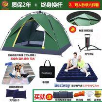 85秒速开帐篷简易防蚊虫防风海边1免搭野外防蚊帐篷双人旅行防雨