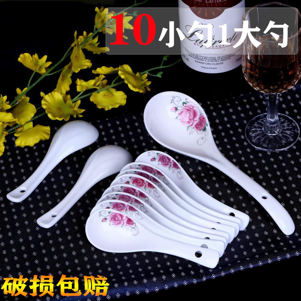 景德镇 新品10只小勺搭配大勺 家用陶瓷长柄勺小调羹汤勺饭勺汤匙