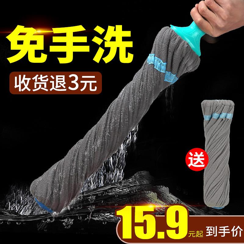 自拧水拖把棉线家用懒人拖布挤水拖把头旋转墩布免手洗干湿两用