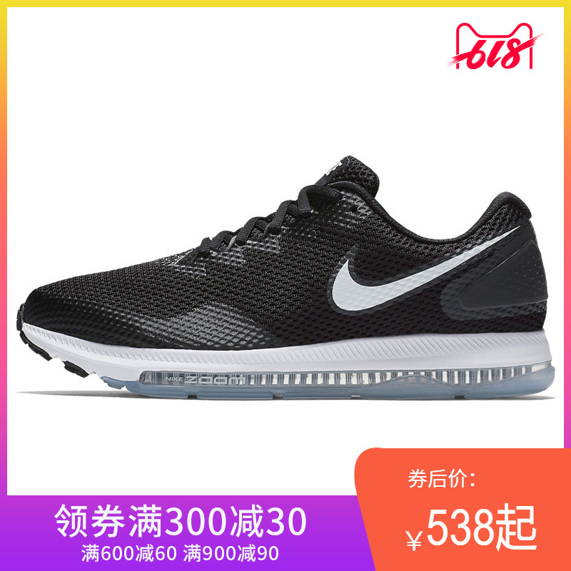 Nike耐克男 ZOOM ALL OUT LOW气垫跑步鞋 AJ0035-003-401-403