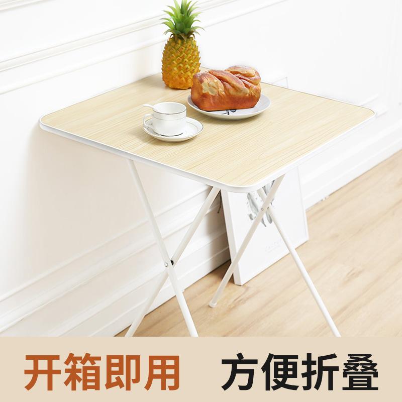 可折叠餐桌吃饭桌子出租房家用小户型饭桌圆桌方桌简易简约正方形