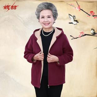 妈妈秋装外套卫衣中老年女装春秋抓绒上衣奶奶装摇粒绒老年人衣服图片