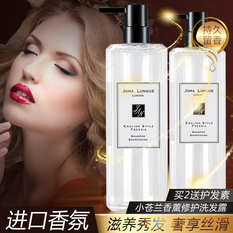 小苍兰洗发水正品男士女士持久留香韩国香水香氛洗头膏露控油去屑