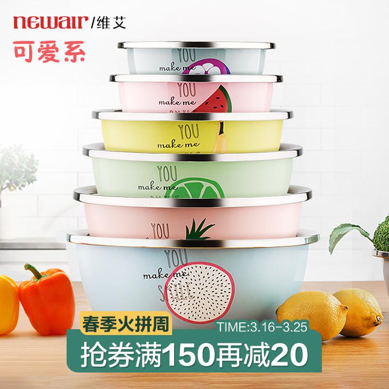 食品级304不锈钢盆子加厚家用 厨房烘焙打蛋和面盆汤盆洗菜盆套装
