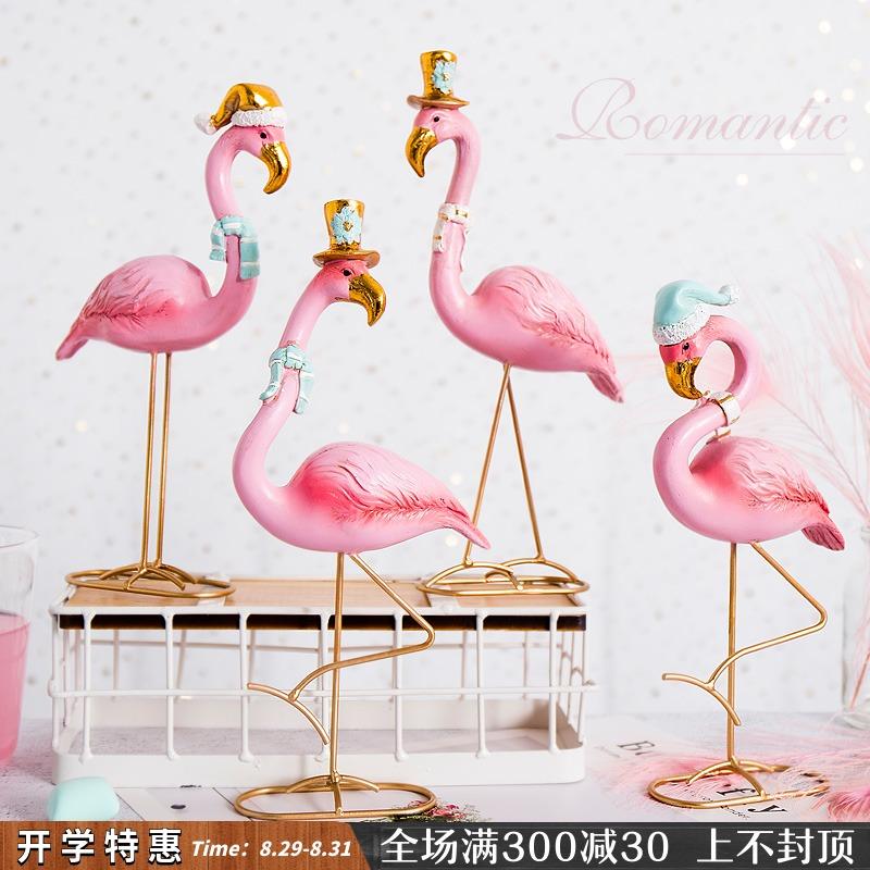 创意火烈鸟摆件家居个性女生房间电视柜工艺装饰品礼物卧室小摆设
