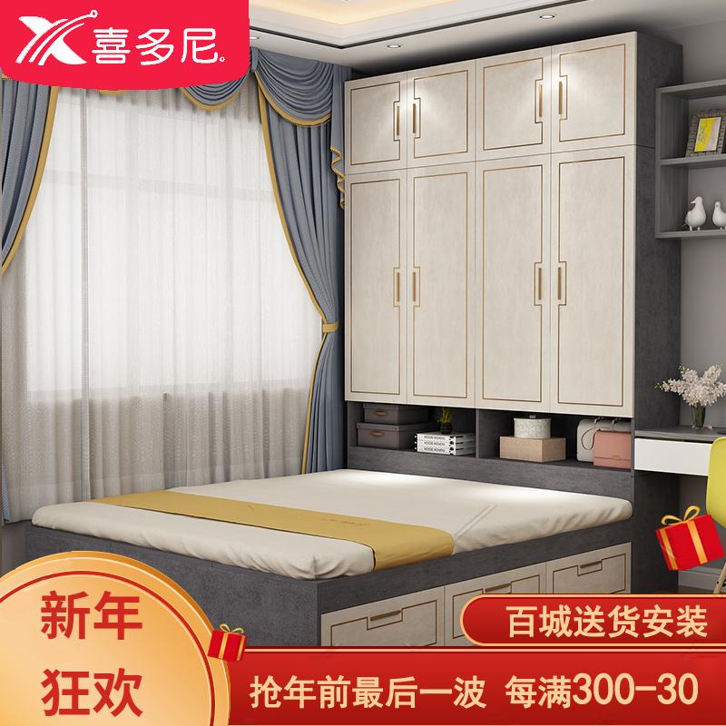 榻榻米床衣柜组合一体新中式简约现代单双人床轻奢床多功能收纳床