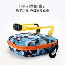 IDORADO三代 五代骨传导水下游泳教学耳机主机训练对讲手台培训