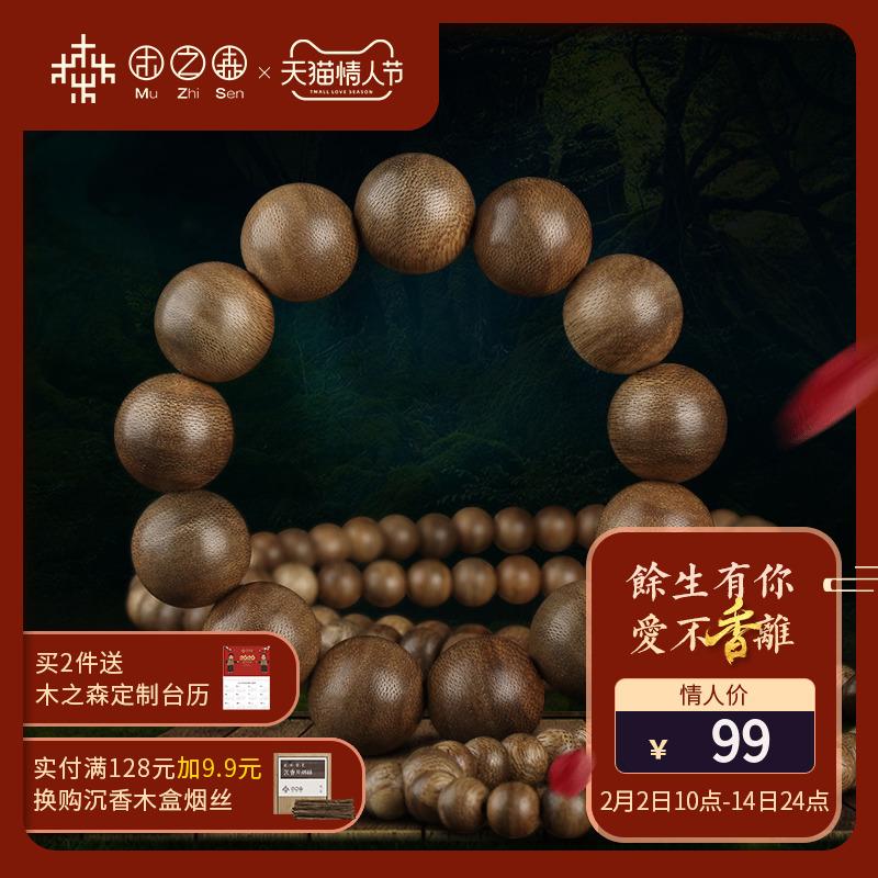 [¥94]木之森加里曼丹沉香108颗佛珠手串木质佛珠手链女文艺木珠男保真