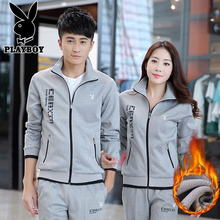 Playboy suit new style leisure suit for men
