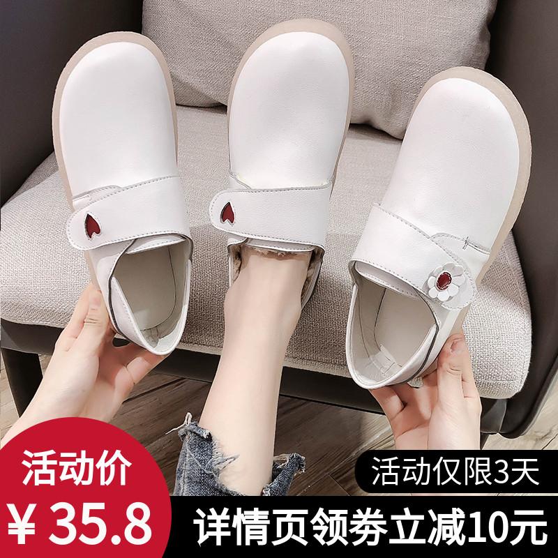 [¥35.8]豆豆鞋女2020新款护士鞋软底不累脚防臭小白鞋透气小皮鞋平底单鞋
