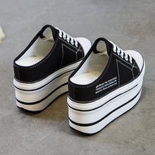 内增高(小)白mi2女202ei秋季11cm厚底一脚蹬高跟拖鞋
