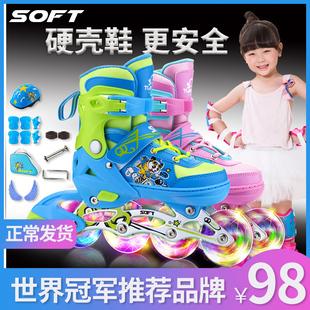SOFT天鹅溜冰鞋儿童全套装男女旱冰直排轮滑鞋初学者小孩闪光可调图片