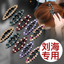 Hairpin, one character clip, water drill, BB clip headdress, Korean simple banged top clip, side clip, adult female forehead clip